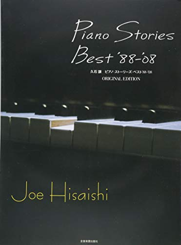 PIANO STORIES BEST '88-'08: Joe Hisaishi