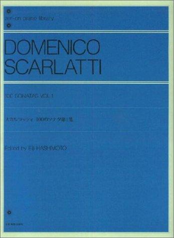 9784111800131: SCARLATTI 100 SONATAS VOLUME 1 HARPSICHORD