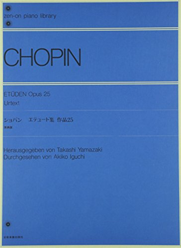 9784111800520: Etudes Op. 25: For Piano
