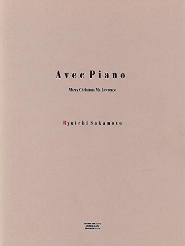 9784111903009: Avec Piano - Merry Christmas Mr. Lawrence