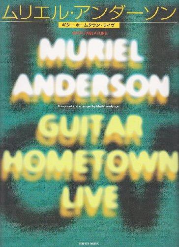 9784112402914: Guitar Hometown Live