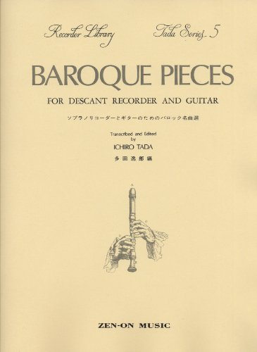 9784115080508: 5 Baroque Pieces (Tada Series)