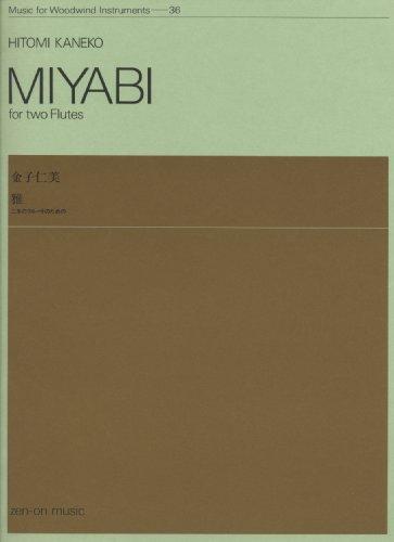 9784115091627: Miyabi For 2 Flutes