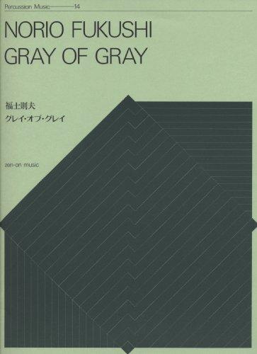 9784115502147: Gray of Gray: for Percussion Solo