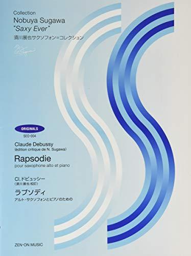 9784115600041: Rapsodie Saxophone And Piano From Collection Nobuya Sugawa (Woodwind)