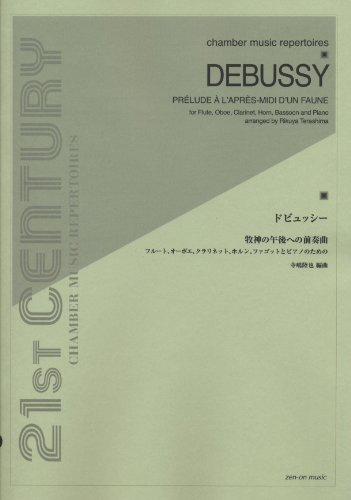 Debussy / Faun Prelude woodwind quintet to