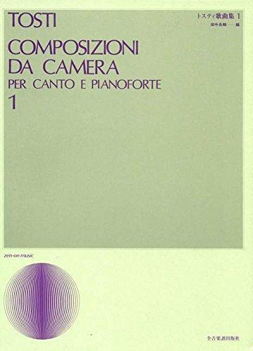 9784117135008: COMPOSIZIONI DA CAMERA PER CANTO E PIANOFORTE V1