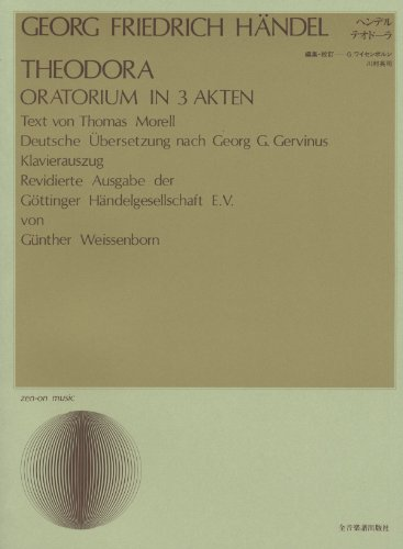9784117181500: THEODORA ORATORIUM IN 3 AKTEN PIANO VOCAL SCORE