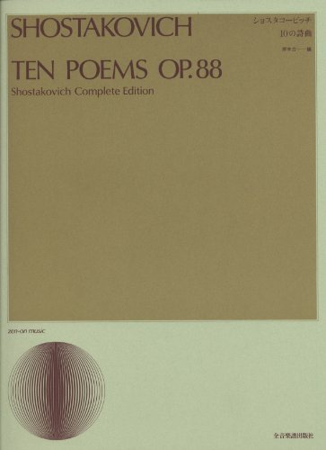 9784117182101: 10 Poems, Op. 88: Choral Score