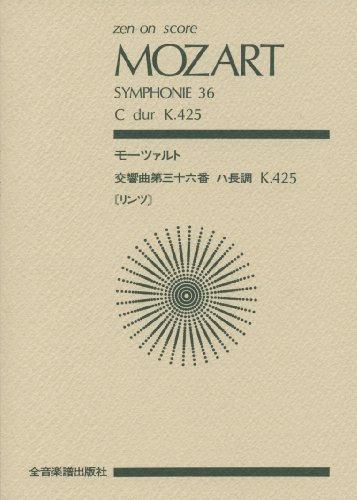 "No. No. 36 in C major KV 425 score Mozart symphony ""Linz"" (Zen-on score) (2010) ISBN: ..."