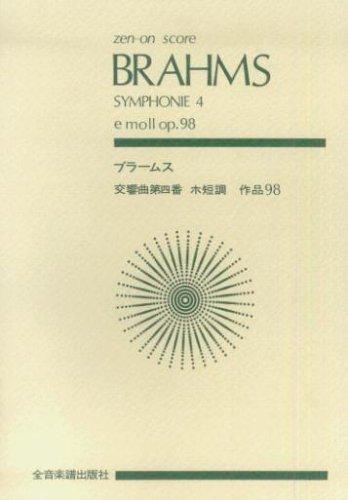 9784118911045: Score Brahms Symphony No. 4 in E minor, Op 98 (Zen-on score) (2009) ISBN: 4118911043 [Japanese Import]