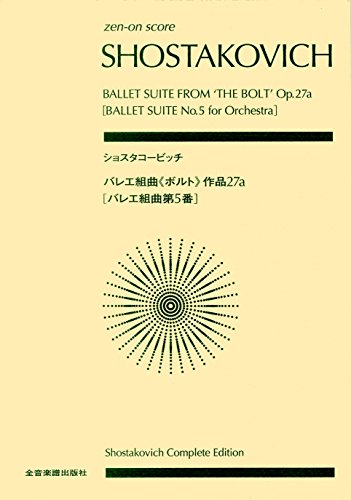 Shostakovich - Ballet Suite from The Bolt, Op. 27a: Ballet Suite No. 5 for Orchestra: HAL LEONARD ...