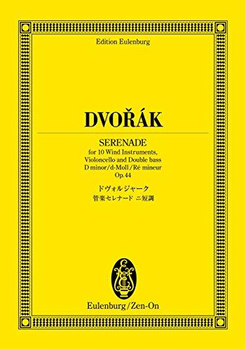 Hey Ren Petersburg score Dvorak pipe music