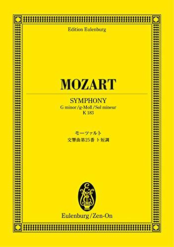 9784118941912: No. 25 in G minor KV 183 No. Hey Len Petersburg score Mozart Symphony (Eulenburg score) (2008) ISBN: 4118941910 [Japanese Import]