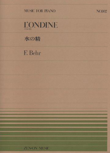 9784119111024: L'ONDINE (VALSE) MUSIC FOR PIANO NO.102