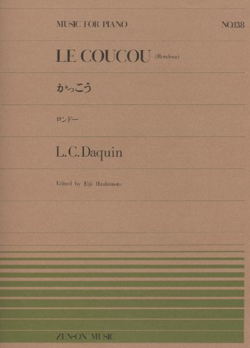 9784119111383: And piano piece over 138 incense / Daquin (1998) ISBN: 4119111385 [Japanese Import]