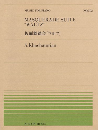 Waltz from Masquerade Suite: Piano Solo: Khachaturian, Aram