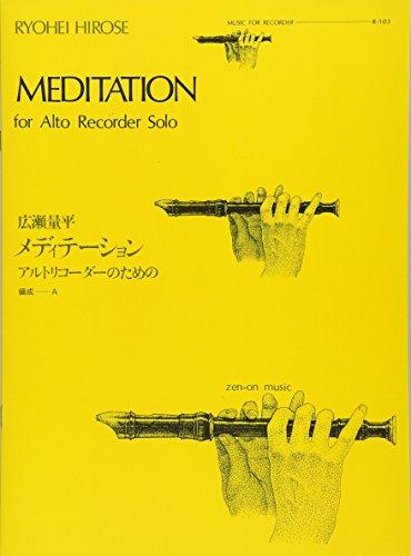 9784119501030: Meditation: For Alto Recorder