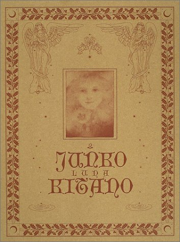 Kitano Junko Jisen art book (2004) ISBN: 4120035433 [Japanese Import]: Chuo Koron new company