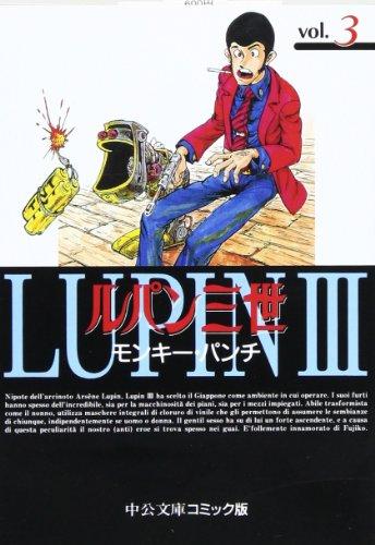 9784122030770: Lupin III (3) (Chuko Paperback - comic version) (1998) ISBN: 4122030773 [Japanese Import]