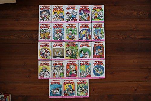Manga road 23 (Fujiko Fujio Chuko Comics Land 92) (1986) ISBN: 4124100922 [Japanese Import]: Chuo ...