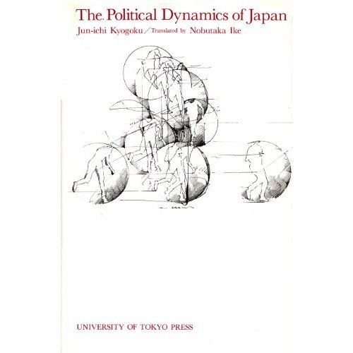 9784130370158: The political dynamics of Japan