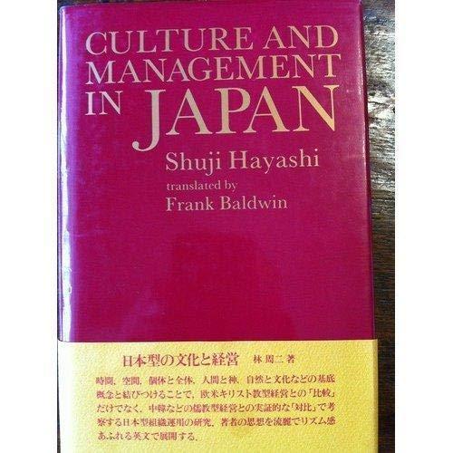 Culture and management in Japan: Hayashi, Shuji