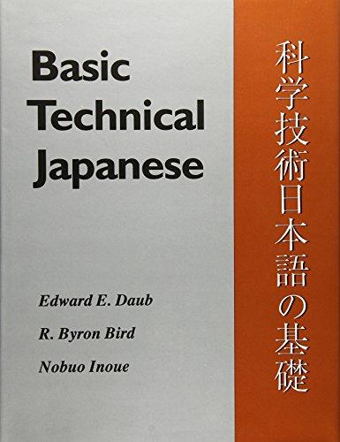 9784130870511: Basic technical Japanese