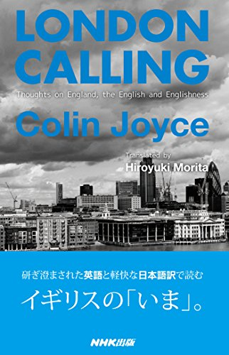 9784140351253: LONDON CALLING―Thoughts on England,the English and Englishness