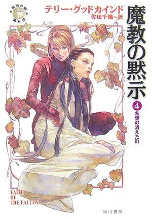 9784150204327: Ai o meguru boken [Japanese Edition]