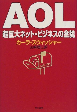 9784152082695: AOL.Com