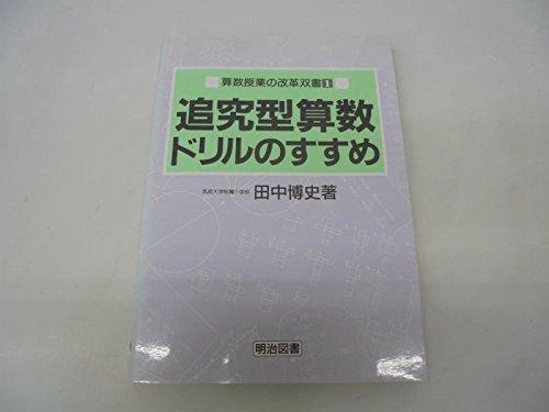 9784185513005: INDESIT WI101 Washing Machine Door Seal