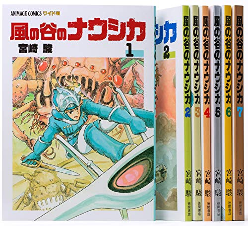 9784192100106: Nausicaa of the Valley of the Wind Comics Vol.1-7 Complete Collection