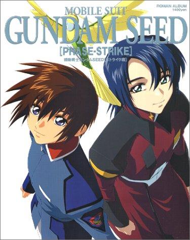 9784197202263: Mobile Suit Gundam Seed [Phase - Strike] (Japanese Import)