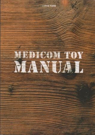 9784197301225: Medicom Toy Manual 10th Anniversary