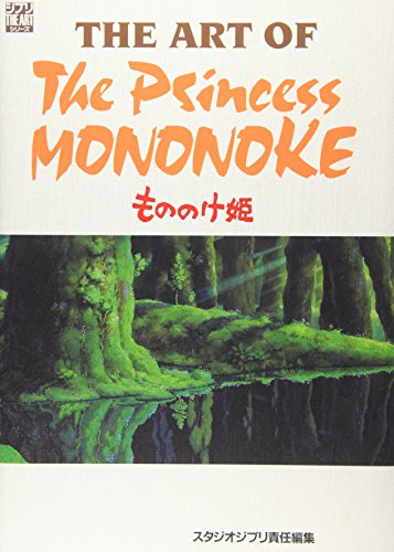9784198100025: The art of the Princess Mononoke.