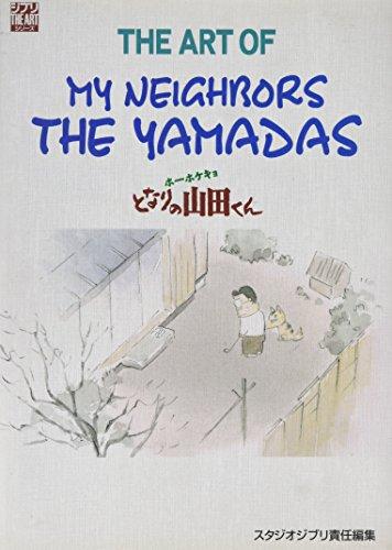 9784198100049: The Art of My Neighbors The Yamadas (Japanese Language Text)