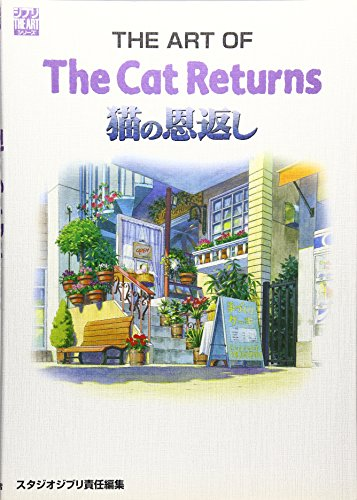 9784198100087: The Art of The Cat Returns