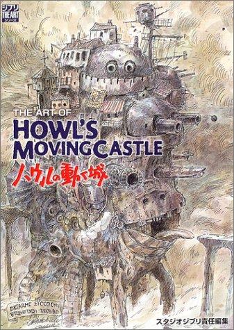 9784198100100: The Art of Howl's Movingcastle Ghibli the Art Series