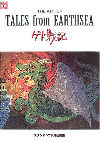 9784198100117: GHIBLI - The Art of Tales from Earthsea (les Contes de Terremer)