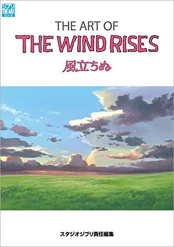 9784198100155: THE ART OF Kaze Tachinu -the wind rises-