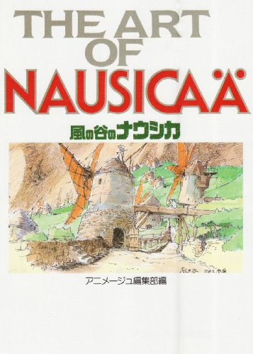 9784198145606: The Art of Nausicaa
