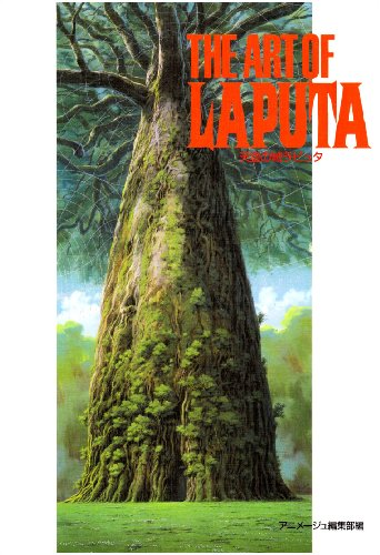 9784198166106: The art of Laputa (?????????? (7))