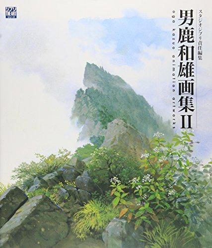 9784198620745: Oga Kazuo Animation Studio Ghibli Artworks 2 Japan Edition