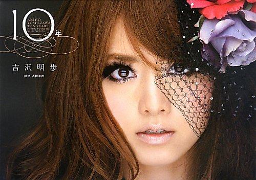 9784198635749: Japanese No.1 Sexy Model