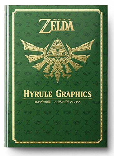 9784198642433: The Legend of Zelda 30th Anniversary Book - The Legend of Zelda: Hyrule graphics [Artbook]