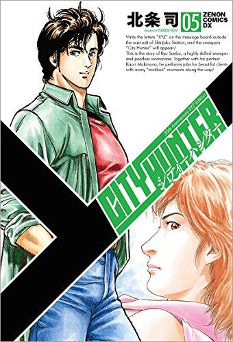 City Hunter Xyz Edition 5 Zenon Comics