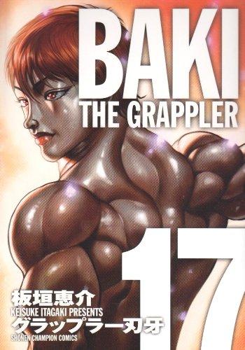 9784253213677: 17-BAKI THE GRAPPLER Grappler Baki full version (Shonen Champion Comics)
