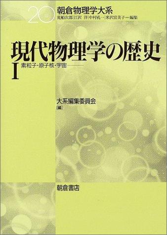 "SoryuÌ""shi genshikaku uchuÌ"".: JiroÃŒ"
