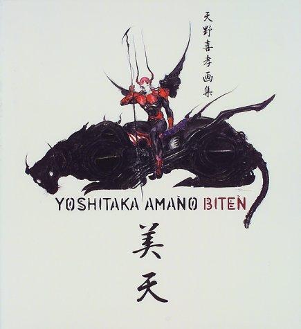 Biten: Yoshitaka Amano